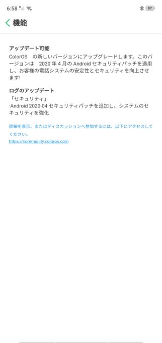 f:id:Azusa_Hirano:20200423100717p:plain