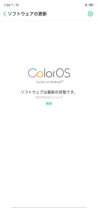 f:id:Azusa_Hirano:20200423100722p:plain