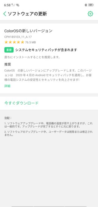 f:id:Azusa_Hirano:20200423100727p:plain