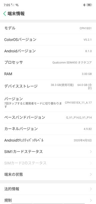f:id:Azusa_Hirano:20200423100733p:plain