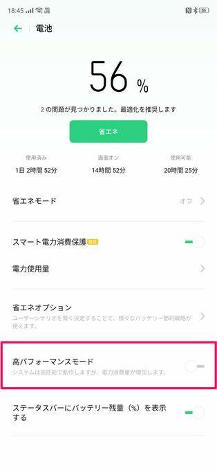 f:id:Azusa_Hirano:20200424185549j:plain