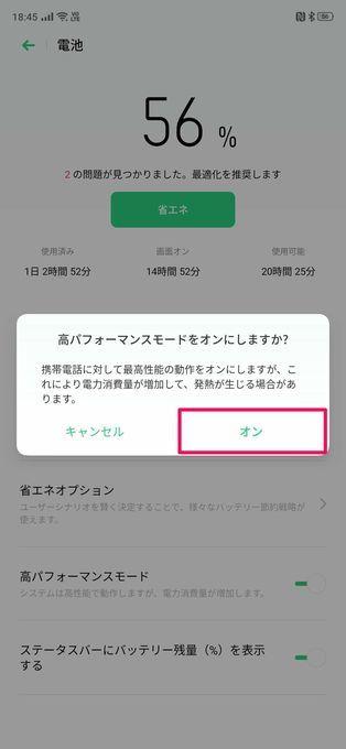 f:id:Azusa_Hirano:20200424185555j:plain