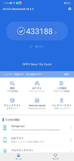 f:id:Azusa_Hirano:20200424185601p:plain