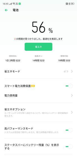 f:id:Azusa_Hirano:20200424185628p:plain