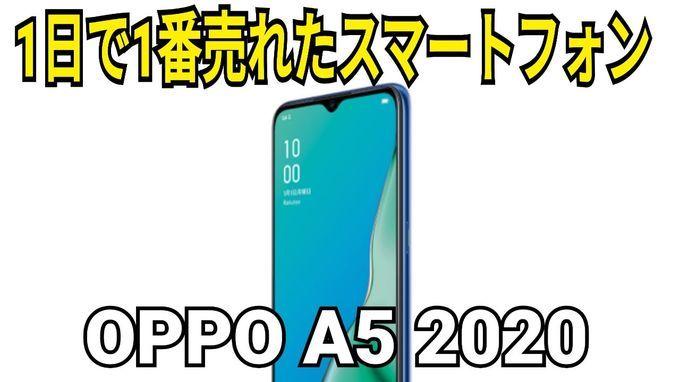 f:id:Azusa_Hirano:20200426160303j:plain