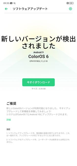 f:id:Azusa_Hirano:20200427100448p:plain