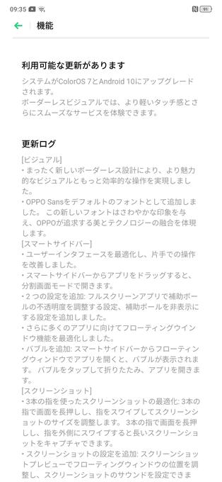f:id:Azusa_Hirano:20200427100454p:plain