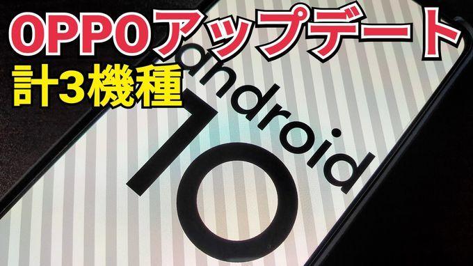 f:id:Azusa_Hirano:20200427102616j:plain