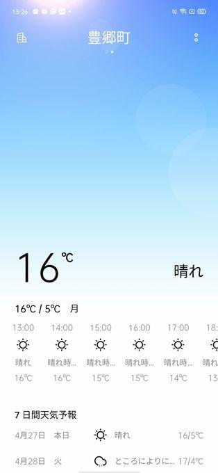 f:id:Azusa_Hirano:20200427135805j:plain