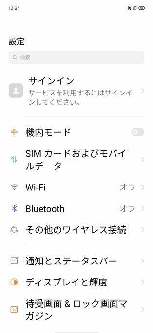 f:id:Azusa_Hirano:20200427140015j:plain