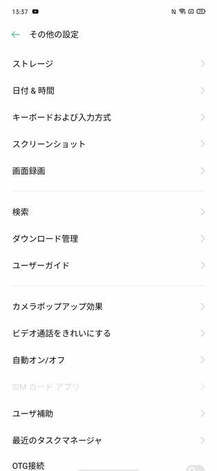 f:id:Azusa_Hirano:20200427140032j:plain