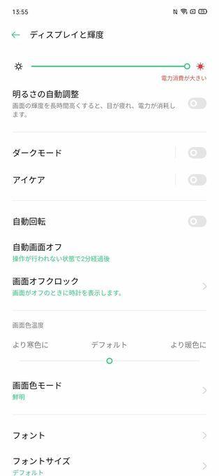 f:id:Azusa_Hirano:20200427140126j:plain