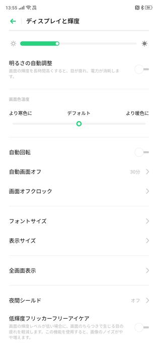 f:id:Azusa_Hirano:20200427140132p:plain