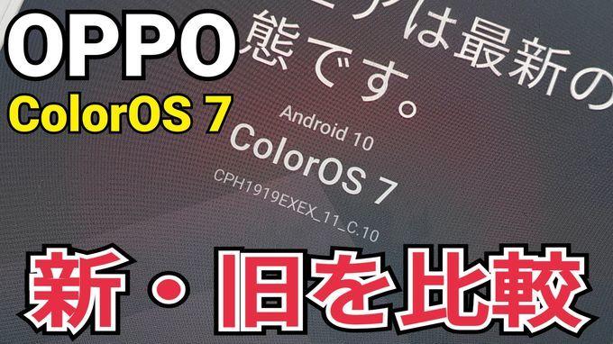 f:id:Azusa_Hirano:20200427155302j:plain