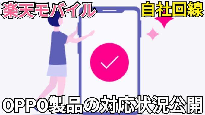 f:id:Azusa_Hirano:20200427190320j:plain