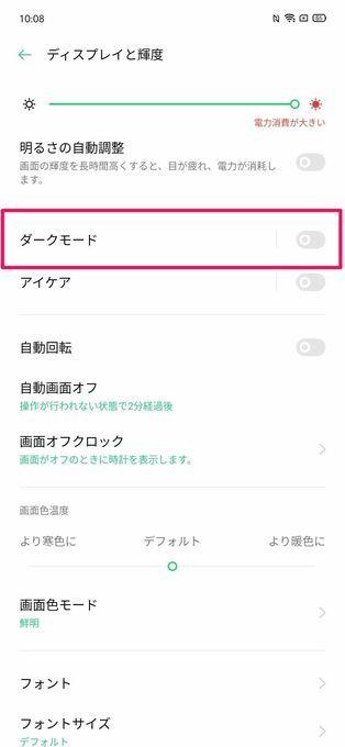 f:id:Azusa_Hirano:20200428104326j:plain