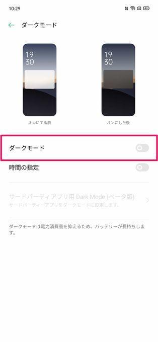 f:id:Azusa_Hirano:20200428104331j:plain