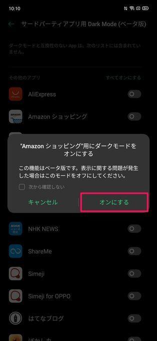 f:id:Azusa_Hirano:20200428104347j:plain