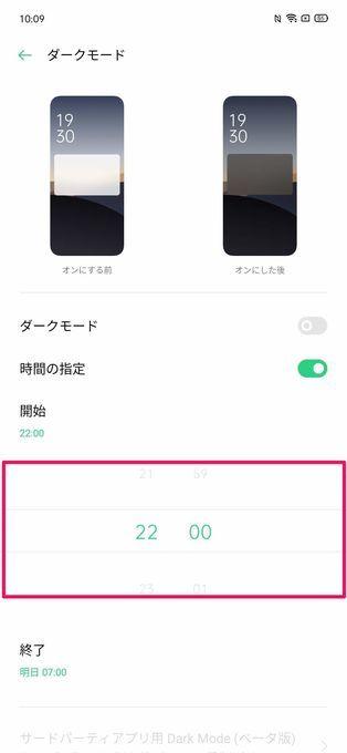 f:id:Azusa_Hirano:20200428104402j:plain