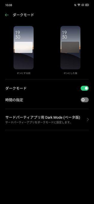 f:id:Azusa_Hirano:20200428104408j:plain