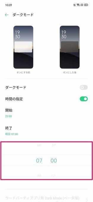 f:id:Azusa_Hirano:20200428105044j:plain