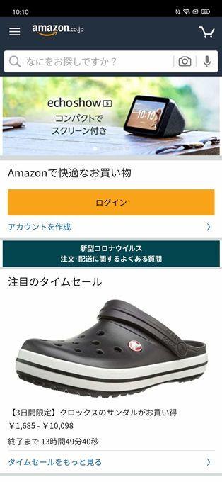 f:id:Azusa_Hirano:20200428110924j:plain