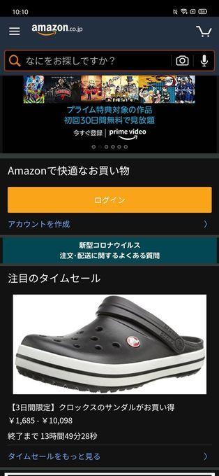 f:id:Azusa_Hirano:20200428110929j:plain