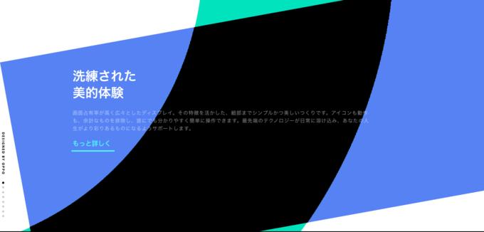 f:id:Azusa_Hirano:20200428132200p:plain