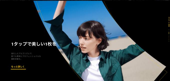 f:id:Azusa_Hirano:20200428132205p:plain