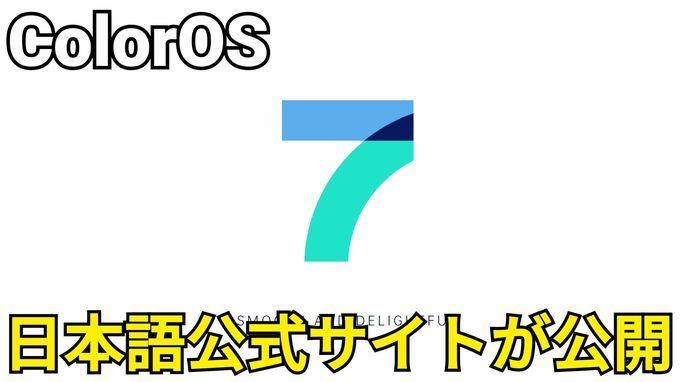f:id:Azusa_Hirano:20200428133622j:plain