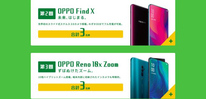 f:id:Azusa_Hirano:20200429114219p:plain
