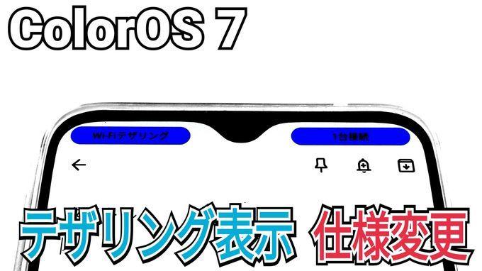 f:id:Azusa_Hirano:20200429164532j:plain