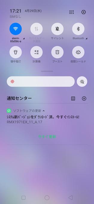 f:id:Azusa_Hirano:20200429194337p:plain
