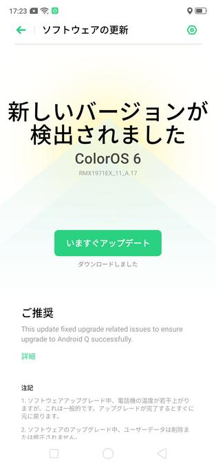 f:id:Azusa_Hirano:20200429194435p:plain