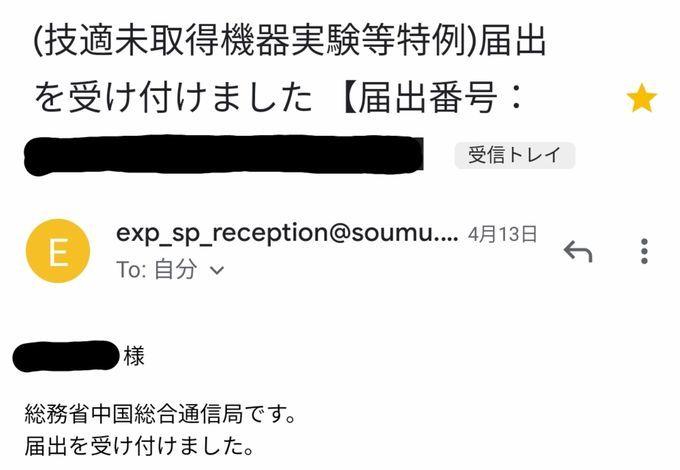 f:id:Azusa_Hirano:20200501234151j:plain