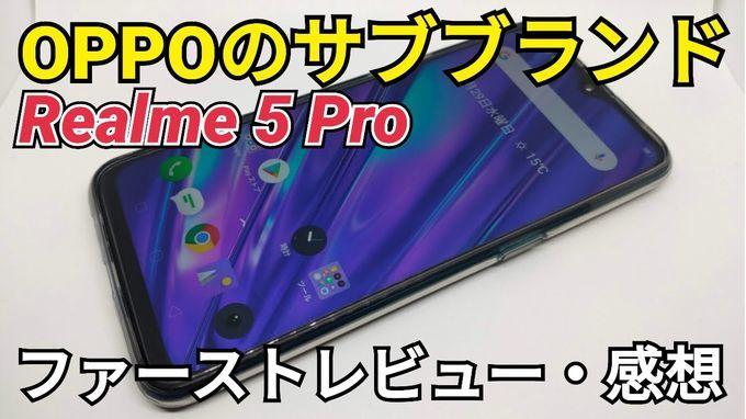 f:id:Azusa_Hirano:20200501234445j:plain