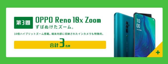 f:id:Azusa_Hirano:20200502111525p:plain