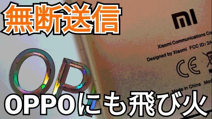 f:id:Azusa_Hirano:20200502132208j:plain