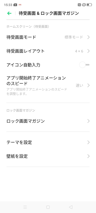 f:id:Azusa_Hirano:20200503162118p:plain