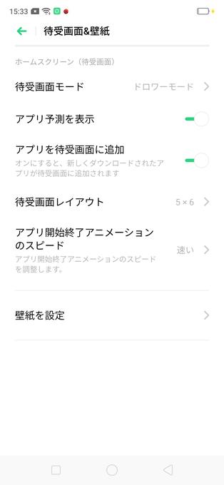 f:id:Azusa_Hirano:20200503162124p:plain