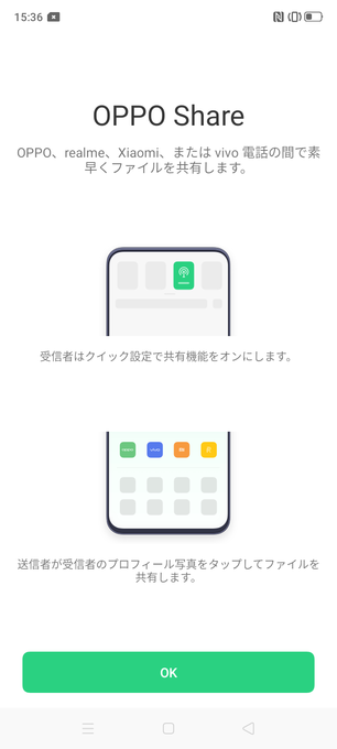 f:id:Azusa_Hirano:20200503162155p:plain