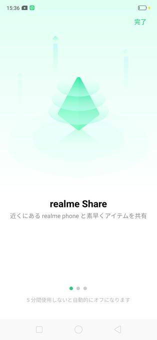 f:id:Azusa_Hirano:20200503162200p:plain