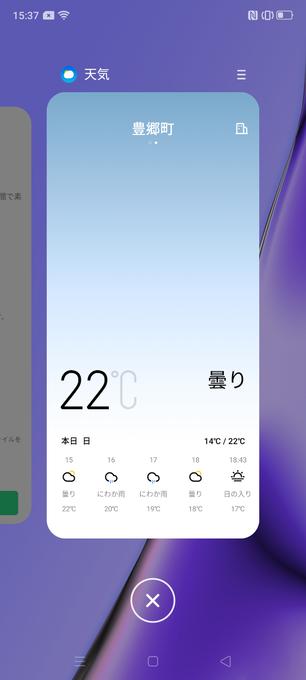 f:id:Azusa_Hirano:20200503162216p:plain