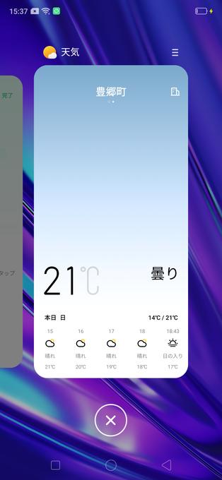 f:id:Azusa_Hirano:20200503162222p:plain