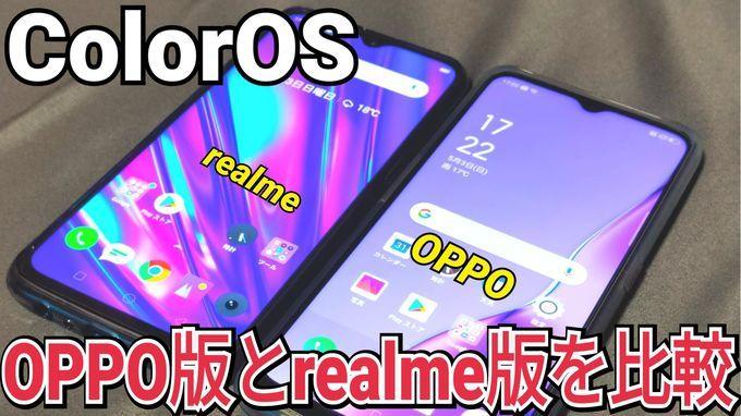 f:id:Azusa_Hirano:20200503172638j:plain
