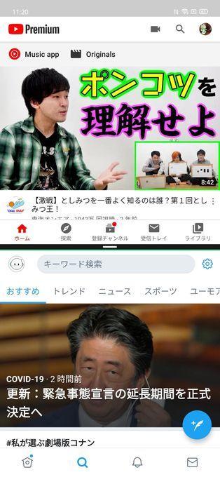 f:id:Azusa_Hirano:20200504113941j:plain