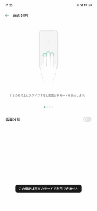 f:id:Azusa_Hirano:20200504113947j:plain
