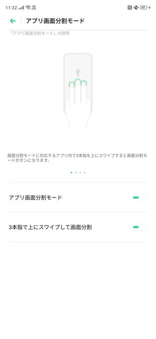 f:id:Azusa_Hirano:20200504114024p:plain