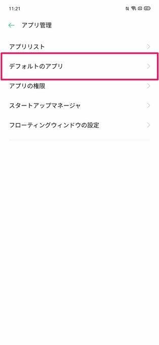 f:id:Azusa_Hirano:20200504122657j:plain