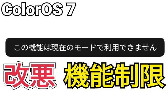 f:id:Azusa_Hirano:20200504124923j:plain